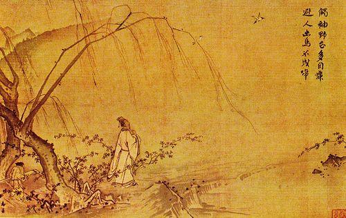 Ma_Yuan_mountain_path